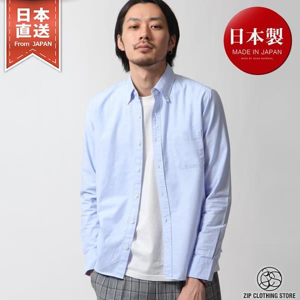 牛津襯衫 素色長袖襯衫 日本製 14色 XS-M
