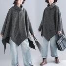 不規則高領毛呢外套 秋冬大尺碼女裝休閒加厚長袖慵懶風斗篷洋氣‧復古‧衣閣