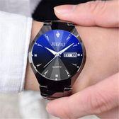 防水手錶男學生石英錶簡約潮流男士手錶夜光非機械錶  享購