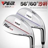 高爾夫球桿PGM高爾夫沙桿男女高爾夫球桿S桿56°切桿60°挖起桿高拋桿 大宅女韓國館YJT