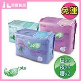 衛生棉 UFT天然草本精華衛生棉超值12件組(日x6夜x4護x2)(免運費衛生綿防側漏異味舒乾涼爽護墊悶熱)