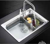 水槽 不銹鋼水槽單槽加厚 廚房洗菜盆單盆洗碗池水池 大小單槽套餐 全館免運YXS