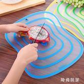 砧板 2片裝加厚大號塑料砧板食材分類防川味 ZB1098『美好時光』