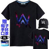 艾倫沃克DJ短袖T恤男Alan Walker同款Faded電音艾蘭沃克夏裝衣服 color shop