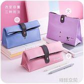 韓版創意簡約大容量男女小清新筆袋 日韓國初中學生可愛文具盒 韓語空間