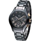 Diadem 黛亞登 優雅名媛陶瓷計時腕錶 2D1407-521RG-D