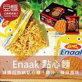 【豆嫂】韓國熱銷 Enaak 小雞點心麵 小雞麵(30包/盒裝)(雞汁/辣味/洋蔥/激辣*新上市)