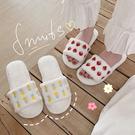 網紅軟萌水果可愛刺繡菠蘿草莓棉拖鞋女室內居家秋冬季