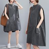 立領洋裝 胖人洋氣遮肚夏季正韓寬鬆大碼女裝中長款無袖牛仔洋裝-Milano米蘭
