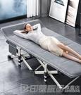 折疊床單人辦公室午休床便攜陪護床小巧簡易床行軍床午睡神器家用 印象家品