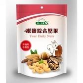 【限時優惠-12月】【統一生機】椒鹽綜合堅果150公克/包