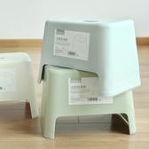 矮凳日本加厚塑料小矮凳子浴室防滑凳家用換鞋方凳兒童洗澡洗手小板凳 JD寶貝計書