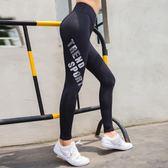 【雙十二】狂歡健身褲女瑜伽褲彈力緊身速干高腰緊身褲運動長褲跑步假兩件運動褲   易貨居