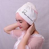 超強吸水乾髮帽 速乾包頭巾 毛巾浴帽 乾髮巾 (顏色隨機出貨)