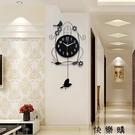【快樂購】時鐘客廳臥室創意鐘表藝術鐘...