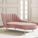 貴妃椅 新款個性現在輕奢不銹鋼金屬弧形貴妃躺椅北歐簡約時尚休閑沙發椅【父親節秒殺】
