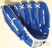 棒球手套棒球手套壘球手套內野投手兒童少年成人男女親子加厚左右手 聖誕禮物