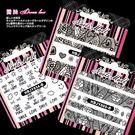 美甲彩繪黑色蕾絲貼紙 (HBJY)美甲背膠貼紙 超薄貼紙 蕾絲 蝴蝶 愛心 英文字母《NailsMall》