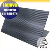 【Ezstick】Lenovo ThinkPad X1C 5TH 6TH Carbon黑色立體紋機身貼 DIY包膜