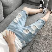 快手紅人男士破洞牛仔短褲精神小伙五分中馬褲夏季薄款寬鬆直筒潮 【PINK Q】