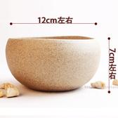 [銀聯網]  手工透氣全素燒陶盆多肉盆  2入