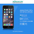 NILLKIN APPLE IPHONE 6 / 6S (4.7吋) Amazing PE+ 抗藍光 防爆鋼化玻璃貼 弧邊有導角 9H硬度 I6 / I6S