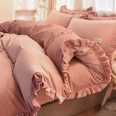 床包組冬季珊瑚絨床上用品四件套寶寶絨短絨法蘭絨被套床單牛奶絨【好康免運八折下殺】