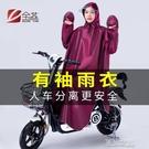 連身雨衣 有袖雨衣電瓶摩托電動自行車女專用雨服單人加厚男騎行帶袖款雨披 快速出貨
