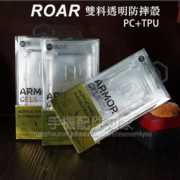 【Roar】Apple iPhone XS 5.8吋 抗摔TPU+PC套/雙料透明防摔殼/手機保護殼/A2097-ZW