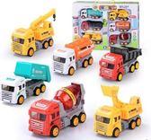 寶寶玩具車男孩回力車慣性車工程車兒童挖掘機小汽車挖土機套裝 溫暖享家