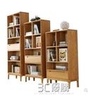 書架 白橡木落地實木書桌書架自由組合書櫃帶抽屜簡約現代書房家具套裝 3C優購HM