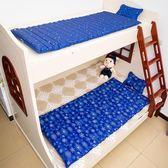水床夏天單人雙人水床墊水席涼席家用降溫水墊學生宿舍冰墊床墊【巴黎世家】