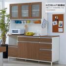 【UHO】艾美爾系統5.6尺櫥櫃組 免運費 HO18-731-6
