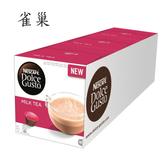 雀巢 咖啡 DOLCE GUSTO 醇香奶茶膠囊 料號 12377493 16顆入3x184g (一條三盒入)
