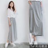 【天母嚴選】糖心女孩純色雙口袋長裙(共三色)