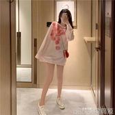 撲啦啦韓風印花甜美寬松長袖t恤女夏季中長款上衣潮百搭時尚體恤 歌莉婭