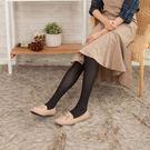 80D一體式無縫提臀立體條紋啞光褲襪絲襪...