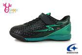 Moonstar 月星 足球鞋 皮面格狀 防潑水 耐踢 輕量 魔鬼氈運動鞋H9699#黑綠◆OSOME奧森童鞋