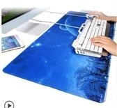 滑鼠墊 游戲超大號鼠標墊女鎖邊可愛女生動漫小號加厚筆記本電腦書桌墊【快速出貨八折下殺】