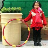 呼拉圈兒童幼兒園小號小學生初學者小孩寶寶呼拉圈三歲親子體操圈XW(1件免運)