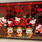 新年壁貼 2020年鼠年新年門貼玻璃窗貼裝飾布置貼畫窗花過年春節幼兒園貼紙【免運】