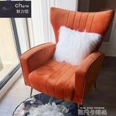 北歐沙發椅小戶型客廳休閒輕奢單人沙發美式高靠背懶人陽臺老虎椅QM 依凡卡時尚