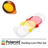 寶麗萊 Polaroid OneStep Lens Filter Set 濾鏡套組
