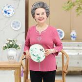 每週新品中老年女裝春秋長袖襯衫60歲媽媽裝襯衣t恤老年人夏裝奶奶上衣服