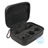 雲台收納包 適用DJI大疆口袋相機包配件Osmo pocket靈眸雲台相機防水收納包盒 1色