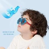 KK樹兒童太陽鏡男童女童偏光防紫外線防曬眼鏡寶寶墨鏡卡通小女孩 科炫數位