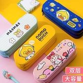 筆袋帆布多功能文具袋可愛日系文藝鉛筆盒【聚寶屋】