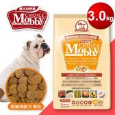 【莫比Mobby】羊肉&米_肥滿犬/高齡犬專業配方3.0Kg