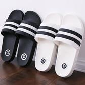 拖鞋家居女夏室內防滑軟底男士浴室居家洗澡夏天家用情侶涼潮 交換禮物