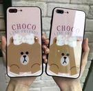 【SZ35】iphone 7手機殼 韓國...